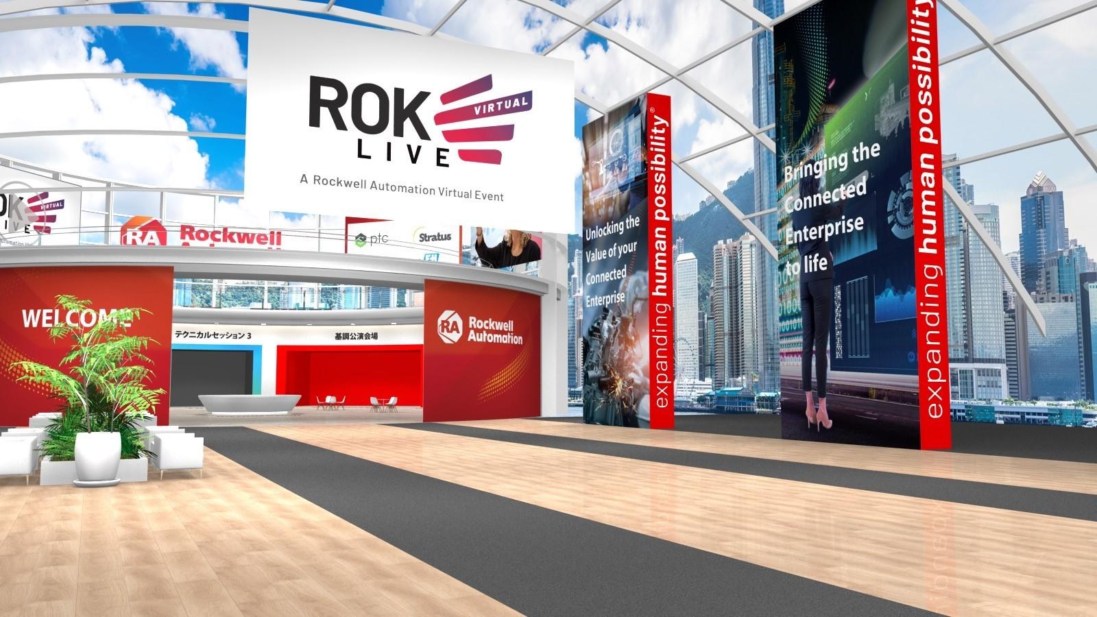 ロックウェル、バーチャルイベント「ROKLive Japan 2020」開催(9月30日まで)