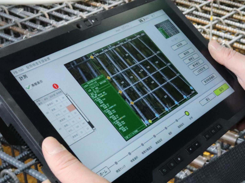 三菱電機「AI配筋検査システム」 作業時間60%減省力化を実現 独自AI「Maisart」活用