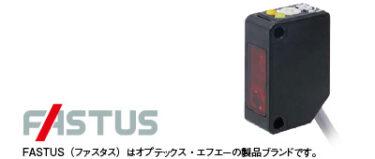 オプテックスFA、IO-Link対応光電センサ「Z4Bシリーズ」発売