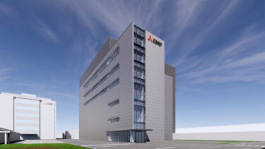 三菱電機 パワー半導体開発を加速 福岡に開発試作棟建設