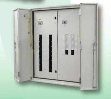 内外電機、折戸ドア式キャビネット新発売 狭い場所への設置に最適