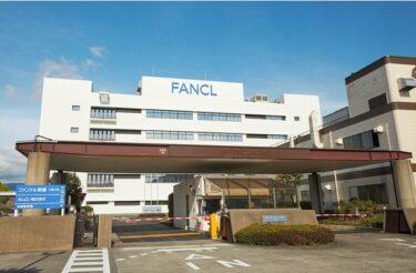 ファンケル美健、静岡県三島市のサプリ生産の新工場稼働
