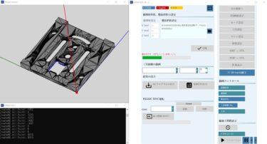 AIで加工プログラムを自動作成 進化する金属加工業のDX基盤 ARMCODE1