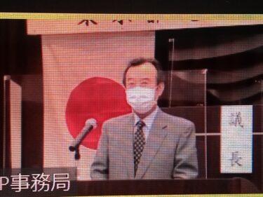 TEP、通常総会開催 新理事長に屋宮氏選出
