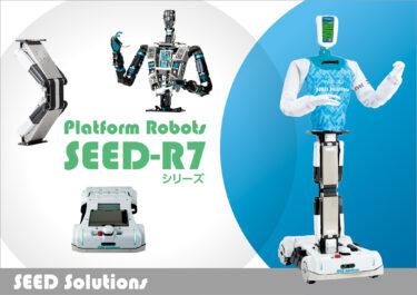 THK、プラットフォームロボット「SEED-R7 シリーズ」発売