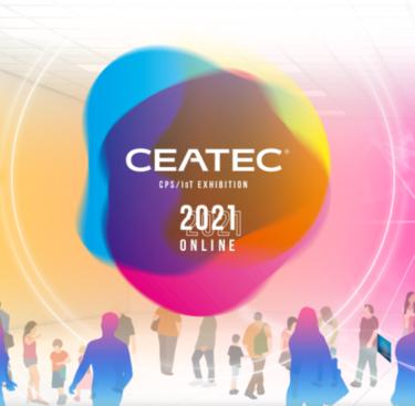 CEATEC 完全オンライン開催に変更 10月19日から4日間予定